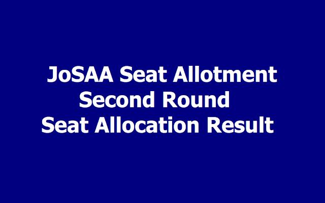 JoSAA seat allotment 2019: Second Round Seat Allocation Result released @josaa.nic.in