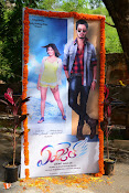 Angel Movie Launch-thumbnail-3