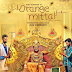 Orange Mittai Hindi Dubbed Tamil Full Movie Watch Online