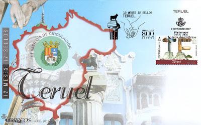 Sobre Primer Día del sello dedicado a Teruel