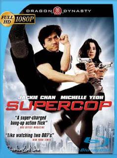 Historia Policial 3 1992 HD [1080p] Latino [Mega] dizonHD