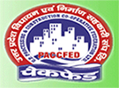 UP Legislation and Construction Cooperative Union Ltd, PACCFED, 10th, Assistant, Guard, Helper, UP, Uttar Pradesh, freejobalert, Sarkari Naukri, Latest Jobs, paccfed logo