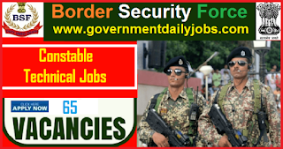 BSF Recruitment 2018 of 65 Constable Posts | Apply Offline