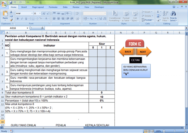 Aplikasi PK Guru (PKG) Lengkap Format Microsoft Excel