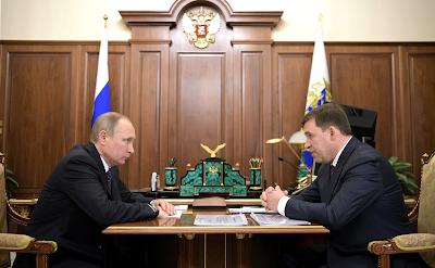 Putin with Sverdlovsk Region Governor Yevgeny Kuyvashev.