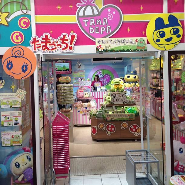 où faire du shopping à Tokyo Harajuku