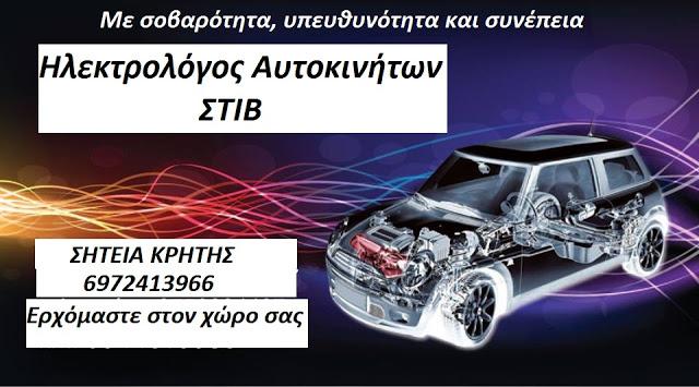 https://nobakritis.blogspot.com/2013/12/nova-krhth-tv.html