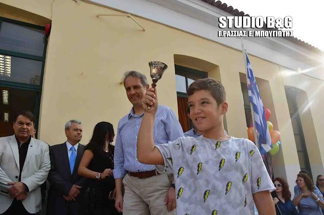 Πρώτο κουδούνι για το 1ο και 7ο Δημοτικό σχολείο Άργους (βίντεο)