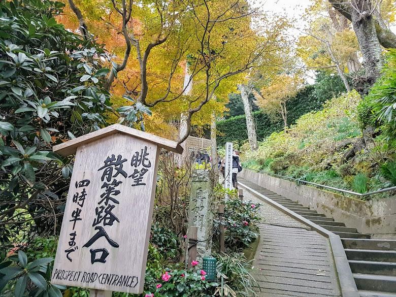 長谷寺眺望登山散步路入口