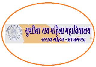 Sushila Rai Mahila College