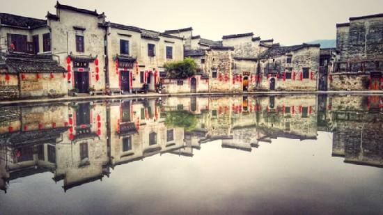 Pueblo de Hongcun