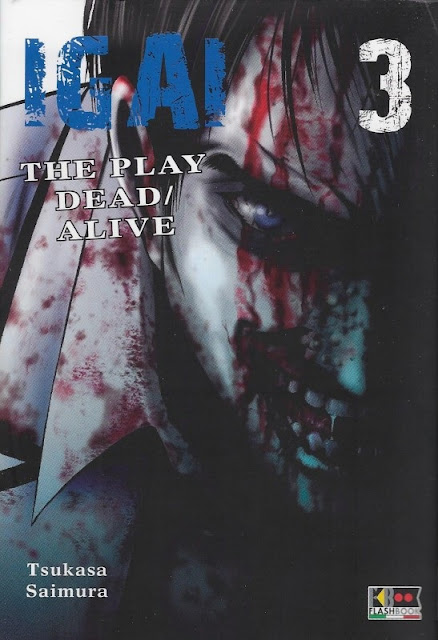 Igai: The Play Dead/Alive #3