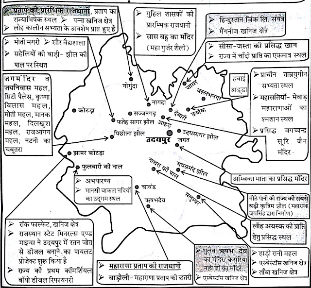 Udaipur map photo