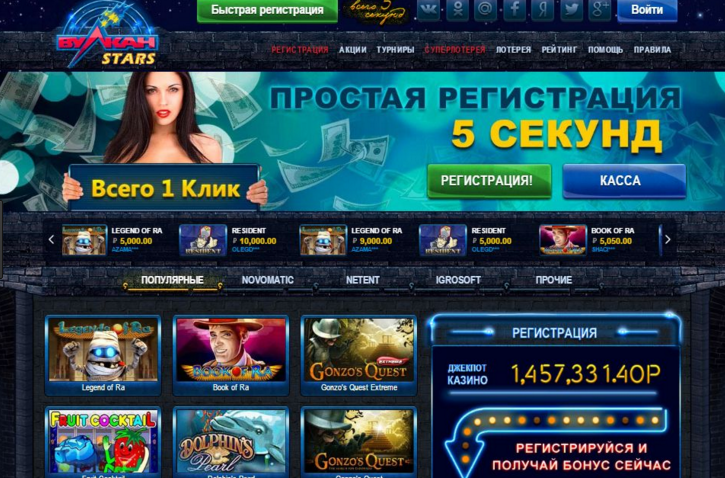 http vulcan com