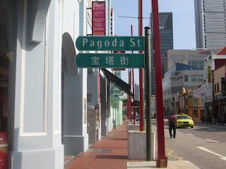 Pagoda St. Singapore