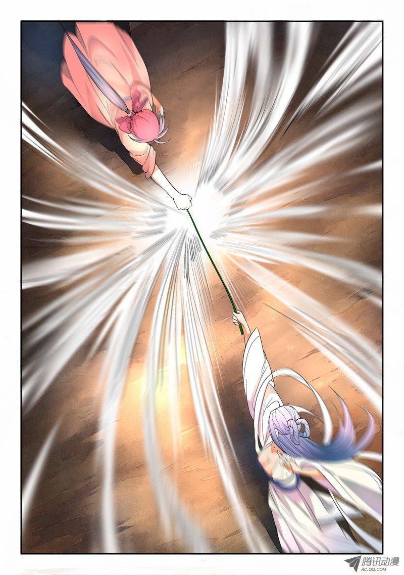อ่านการ์ตูน Spirit Blade Mountain 33 ภาพที่ 9