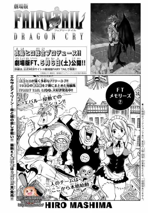 Fairy Tail 526 Raw