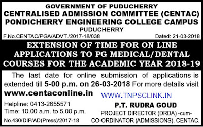 CENTAC Admission 2018-19 - Online Application Date Extended Notification March 22, 2018