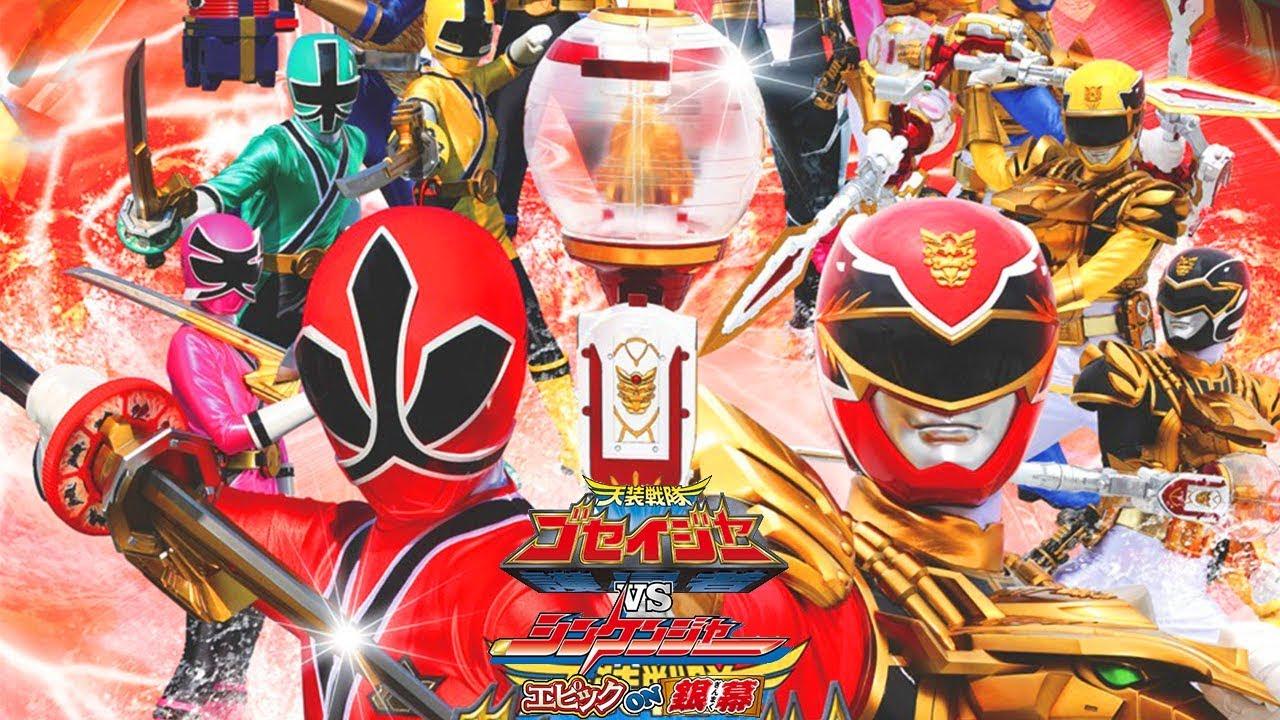 Siêu Nhân Thần Kiếm vs Siêu Nhân Thiên Sứ - Tensou Sentai Goseiger Vs Shinkenger VietSub (2011)
