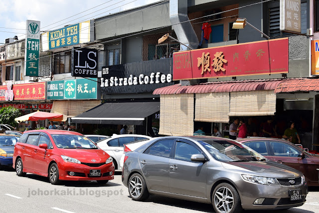 Shoon-Huat-Famous-Bak-Kut-Teh-Johor-Bahru-JB-Sentosa