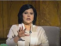 برنامج صاحبة السعادة 3/4/2017 إسعاد يونس و آيتن عامر