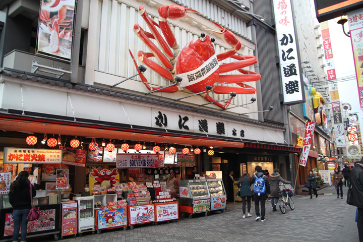 Mechanical crab on the awning of Kani Doraku