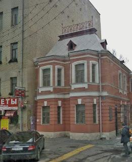 museu Tchékhov - Moscou