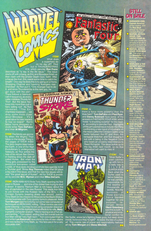 Read online Conan the Adventurer comic -  Issue #11 - 23
