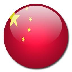 bimbel privat bahasa Mandarin  ke rumah, Guru Les privat Bahasa Mandarin, guru privat bahasa Mandarin  ke rumah, Kursus Privat Bahasa Mandarin, les privat bahasa Mandarin,