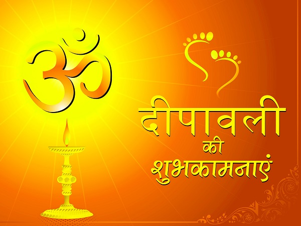 Happy Diwali Messages | Pictures | Wishes Images
