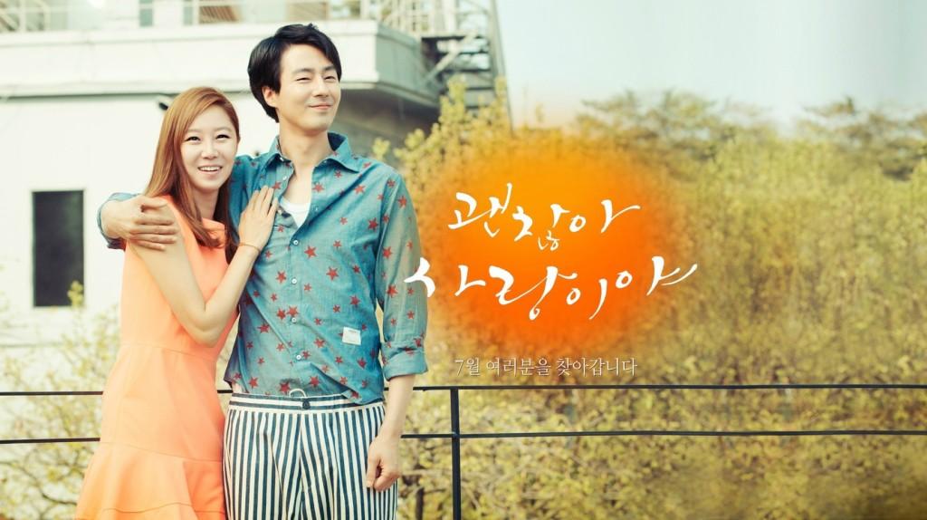 Its Ok, This Is Love - Season 1