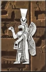 Sennacherib's Demon God Nisroch