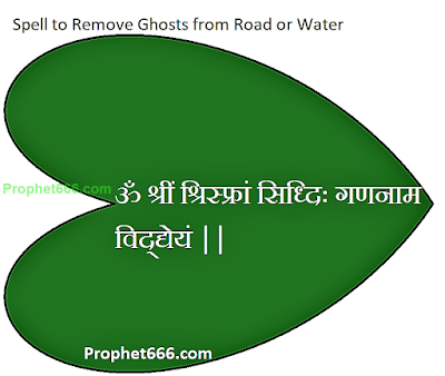 Occult Voodoo Spell to Remove Ghosts from Road or Water