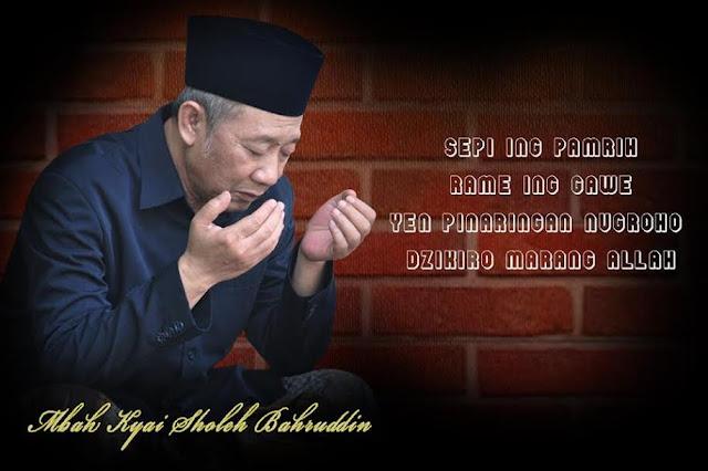 Memahami Islam Nusantara ala Kiai Sholeh Bahruddin