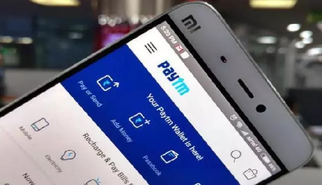 Paytm will be paid by paying special electricity bills