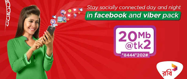 robi fb and viber pack