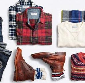 Повседневная мужская мода