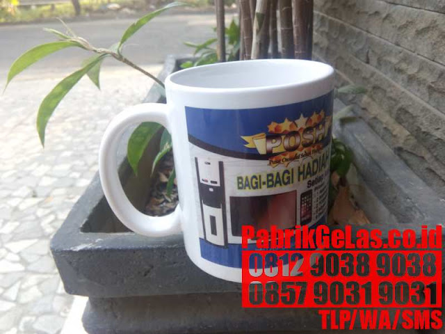 DIGITAL EQUIPMENT COFFEE MUG JAKARTA