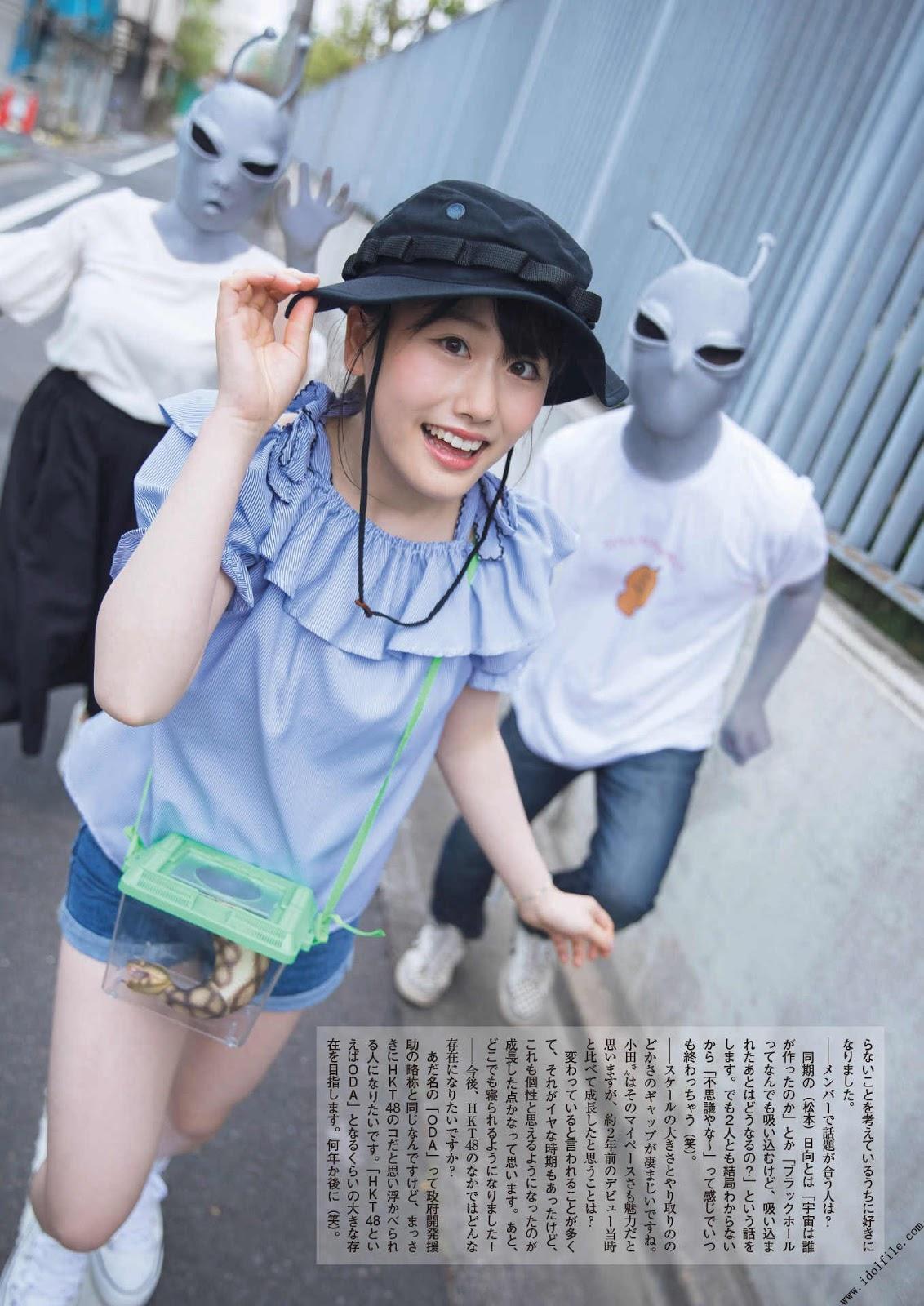 Oda Ayaka 小田彩加, FLASHスペシャルグラビアBEST 2018GW号