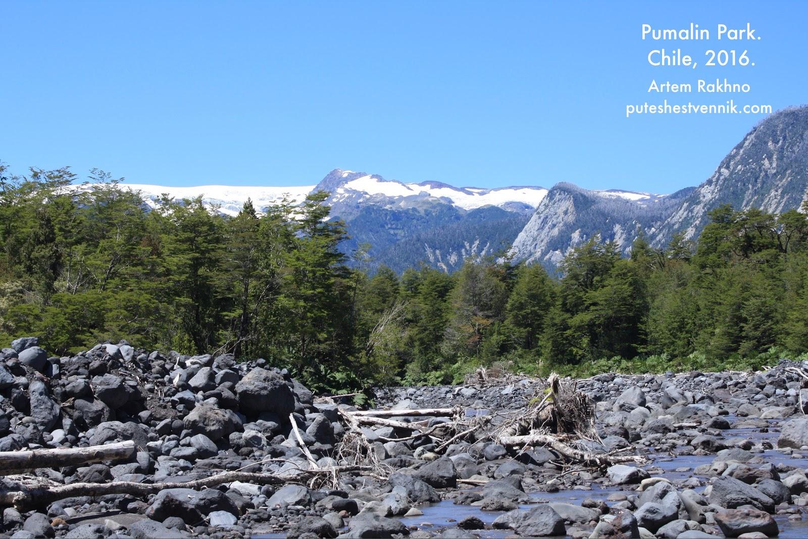 Река в парке Пумалин