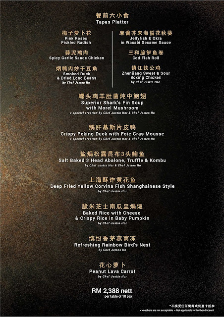 Oriental Group Restaurant China & Nanyang Menu