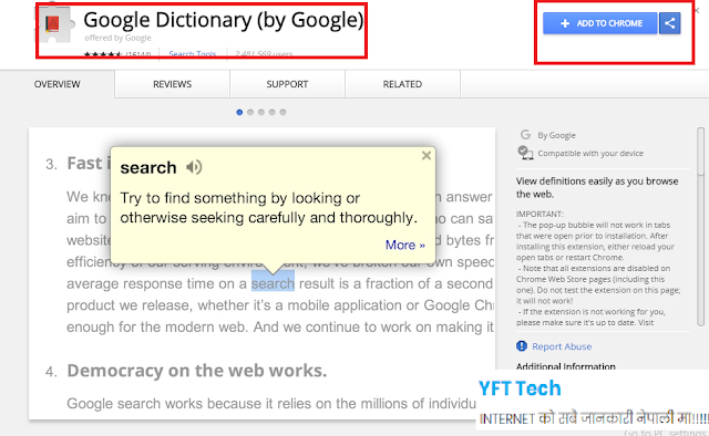 Google Dictionary,Chrome Extension Details in nepali
