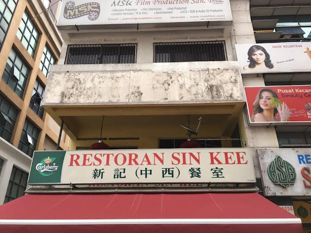 restoran sin kee review