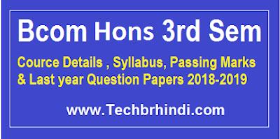Bcom Hons 3rd Sem Previous Question Paper Mdu 2017
