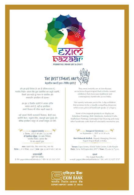 Exim Bazaar IN MUMBAI FROM 1st September 2017 to 3rd September 2017