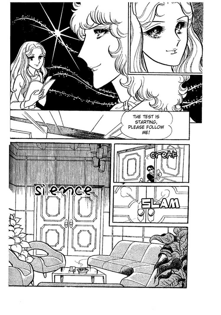Glass Mask 033 page 6