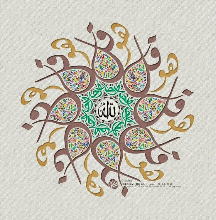 صور زخارف إسلامية بأشكال هندسية رائعة اكاديمية العرب لتعليم الكمبيوتر