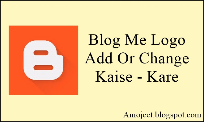 blogspot-blog-me-logo-add-or-change-kaise-kare