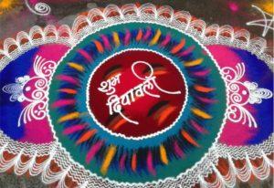 Diwali Rangoli Designs 2018