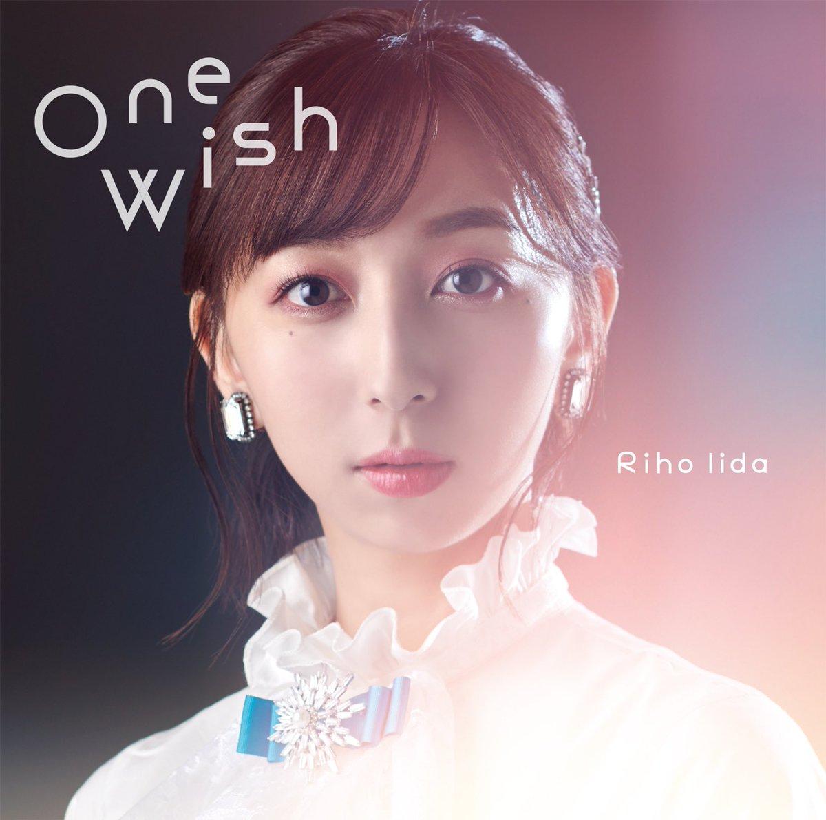 飯田里穂 - One Wish [2021.02.10+MP3+RAR]
